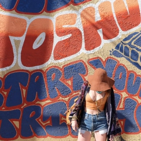 Green City Guide: Frolicking About the Sustainable Joshua Tree for Desert and Denim